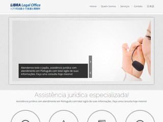 Libra Legal Office