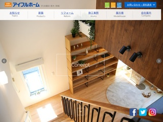 Casas Novas à Venda em Tochigi - Eyeful Home
