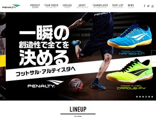 Penalty - Site Oficial no Japão