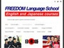 Freedom Language School